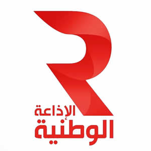 Radio Tunisienne - Nationale